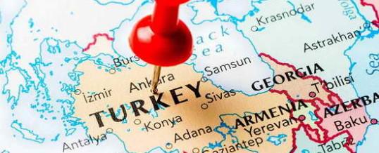 Анкета для Туреччини