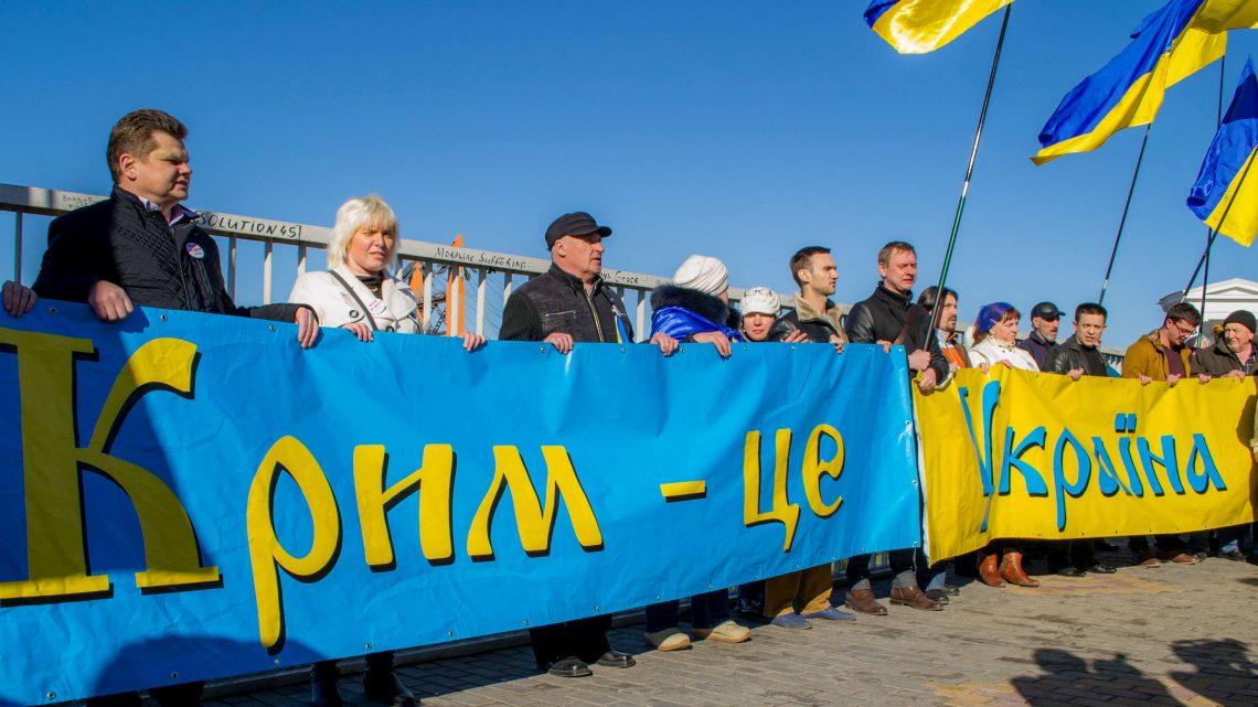 «Кримська платформа»… Шлях додому