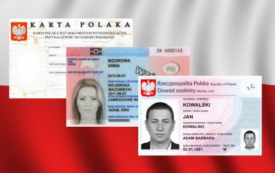 Польща українська