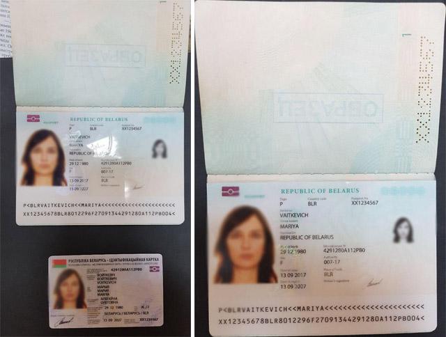 ID для білорусів